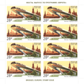 Stamp of Russia - 2018 - Flying Bridge.png