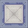 Stamp of Russia 2013 No 1715 Orenburg shawl.jpg