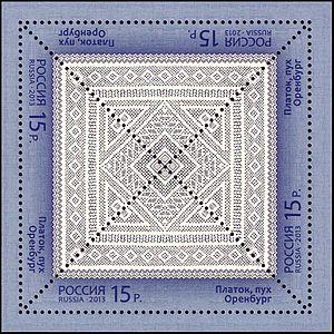 Orenburg shawl - The pattern of the Orenburg shawl on the postage stamp. Russian Post, 2013.