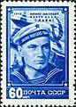 Stamp of USSR 1307.jpg