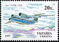 Stamp of Ukraine s160.jpg