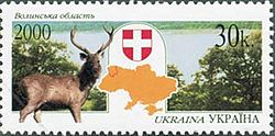 Stamp of Ukraine s321.jpg