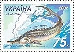 Stamp of Ukraine s472.jpg