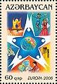 Stamps of Azerbaijan, 2006-737.jpg