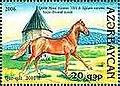Stamps of Azerbaijan, 2006-756.jpg