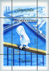 Stamps of Azerbaijan, 2007-774-miniature sheet.jpg