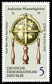 Stamps of Germany (DDR) 1972, MiNr 1792.jpg