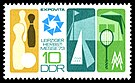 Stamps of Germany (DDR) 1973, MiNr 1872.jpg