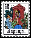 Stamps of Germany (DDR) 1978, MiNr 2383.jpg