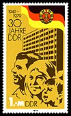 Stamps of Germany (DDR) 1979, MiNr 2462.jpg