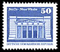 Stamps of Germany (DDR) 1980, MiNr 2549.jpg