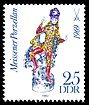 Stamps of Germany (DDR) 1982, MiNr 2669.jpg