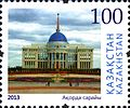 Stamps of Kazakhstan, 2013-27.jpg