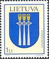 Stamps of Lithuania, 2005-07.jpg