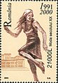 Stamps of Romania, 2004-029.jpg