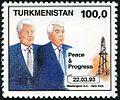 Stamps of Turkmenistan, 1993 - Presidents Bill Clinton and Niyazov (22.03.93).jpg