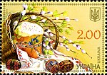 Stamps of Ukraine, 2013-19.jpg