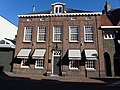 Steenweg 34 Helmond Monument 513102.jpg