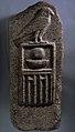 Stela of Raneb MET 60.144 01.jpg