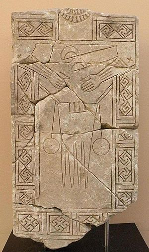 Daunians - Daunian Stele, limestone grave marker (?),  610-550 BC