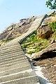 Step trail, Usman Dam - Bwari (Abuja).jpg