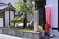 Stone Signpost (2), Arimatsu Midori Ward Nagoya 2020.jpg