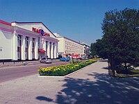 Street in Lisichansk.jpg