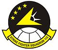 Strike Fighter Squadron 115 (US Navy) emblem.jpg
