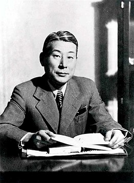Japanese diplomat, Righteous Among the Nations