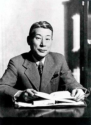 Chiune Sugihara - Chiune Sugihara