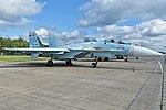 Sukhoi Su-27SM 'RF-95255 - 74 red' (37184243572).jpg
