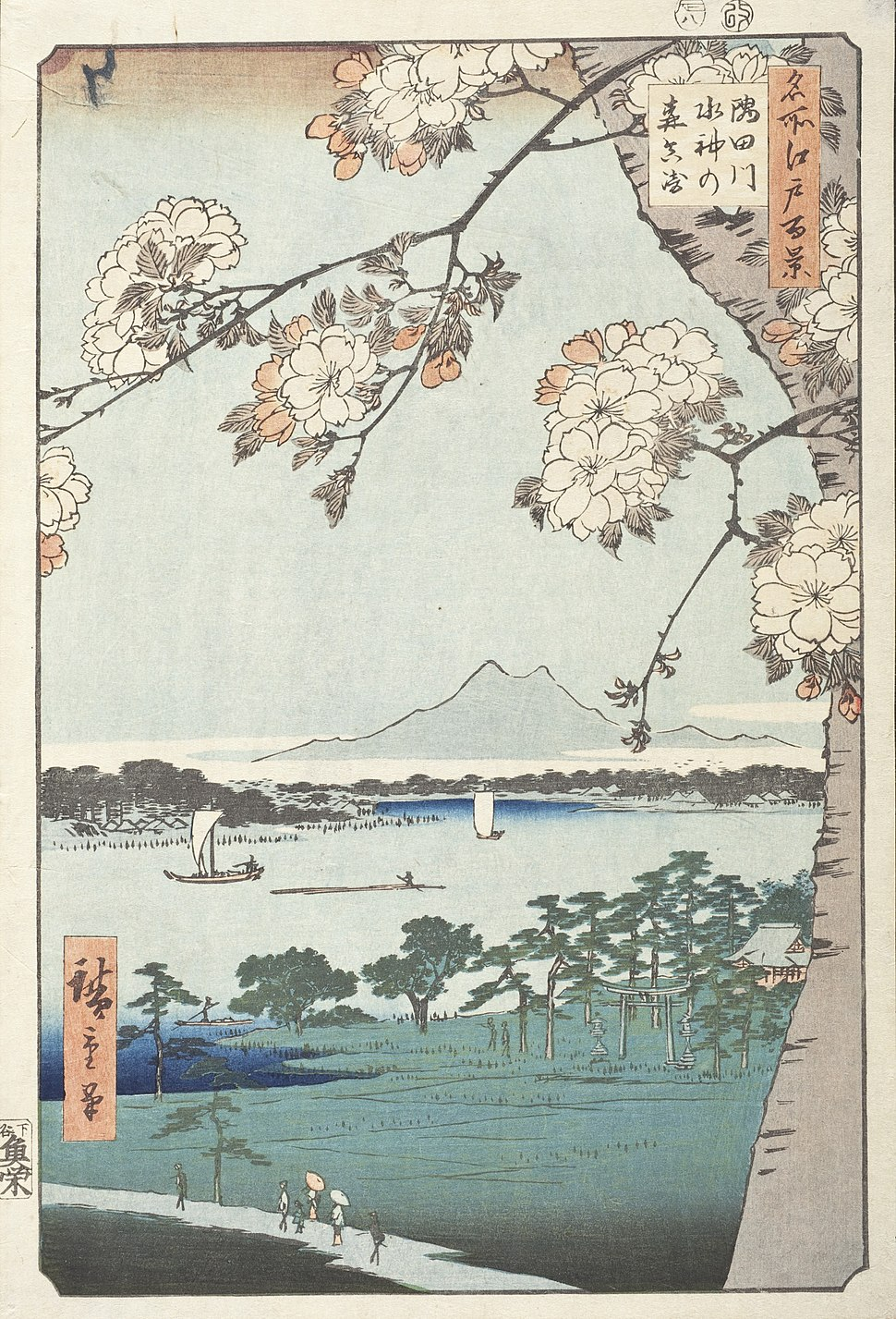 Sumida River, the Wood of the Water God, at Masaki LACMA M.66.35.5