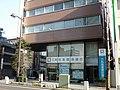 Sumitomo Mitsui Trust Bank Koshigaya Branch.jpg