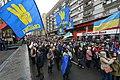 Svoboda banner.jpg