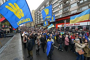 Svoboda (political party) - A massive pro-EU rally in Kiev on 24 November when people marching towards the rally on European square (2013)