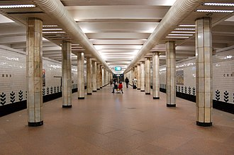 Sviatoshyn (Kiev Metro) - The Station Hall