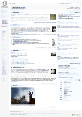 SwedishWikipediaMainpageScreenshot9thSeptember2012.png