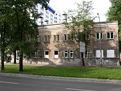 Городская стоматологическая поликлиника в митино 65