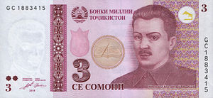 Shirinsho Shotemur - A 2010 three-somoni bill from Tajikistan, carrying a portrait of Shirinsho Shotemur