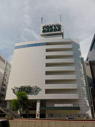 Tokyu Hands - Tokyu Hands Shinsaibashi store in Chuo-ku, Osaka
