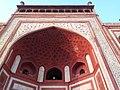 Taj Mahal compound, Southern Gate.jpg