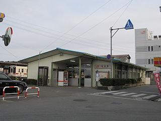 Taki Station (Mie) Railway station in Taki, Mie Prefecture, Japan