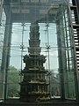 Tapgol Park Pagoda.jpg