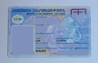 Armenian passport - Armenian citizen ID card