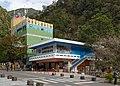 Taroko-Gorge Hualien Taiwan Tianxiang-01.jpg