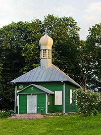 Tatar Chapel in Nemezis.jpg