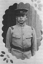 Tatsuguchi soon after his induction into the Imperial Japanese Army in 1941 and his initial assignment to the First Imperial Guard Regiment in Tokyo.