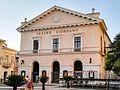 Teatro Giordano.jpg