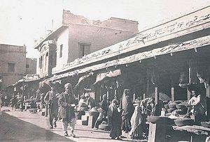 Kohat - Kohat Tehsil gate in 1919