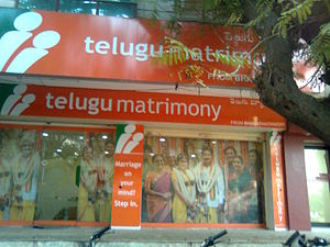 Arranged marriage in the Indian subcontinent - An advertisement for an online partner finding company, Hyderabad.